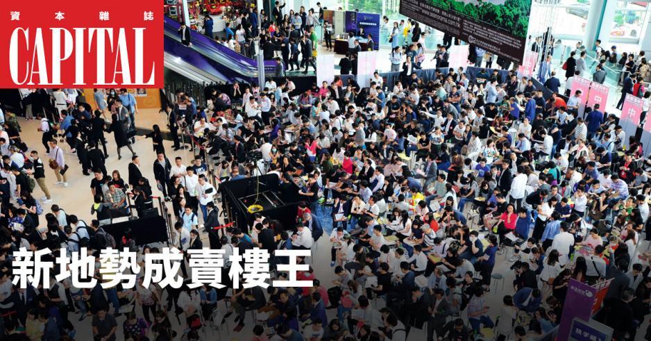 荃灣西「海之戀」項目自開售以來,已售出逾2,160伙,套現240億元。