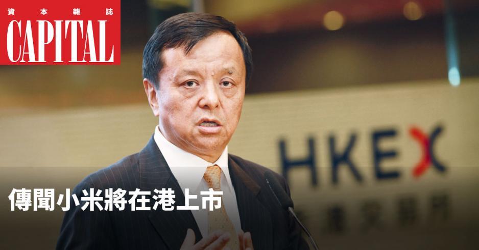 港交所行政總裁李小加透露,期望在今年六月底前接受新經濟股上市申請。