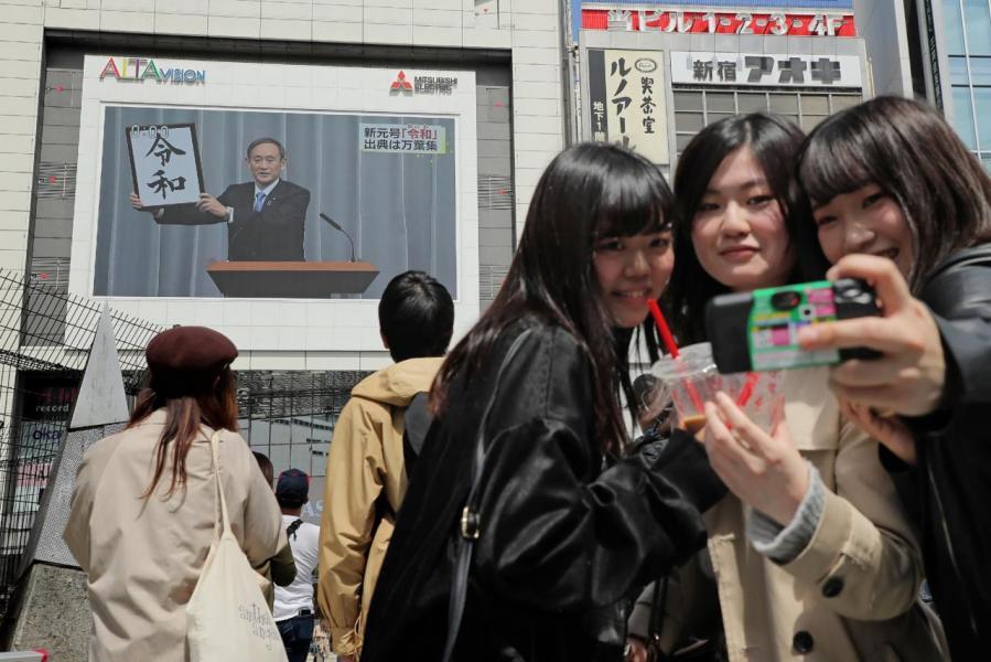 日本公布新年號為「令和」,隨即引發國民大肆慶祝。