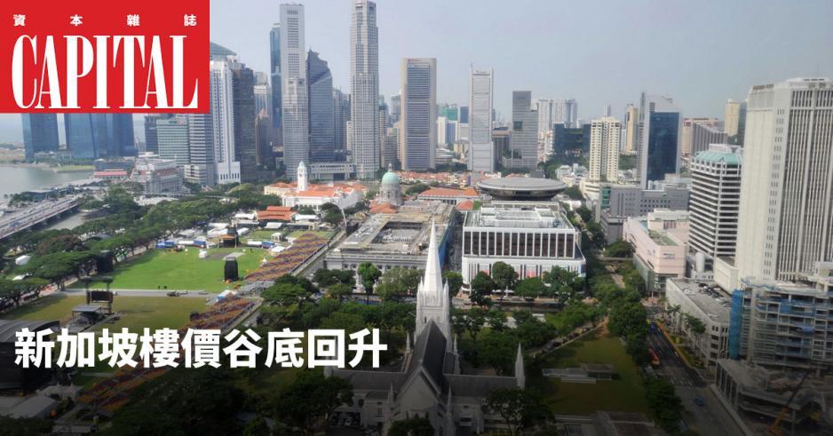 新加坡政府預計,2018年全年GDP將增長1.5%至3.5%。