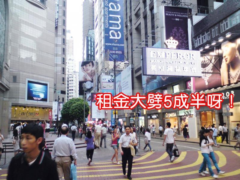 銅鑼灣羅素街一度為全球舖租最貴的街道。