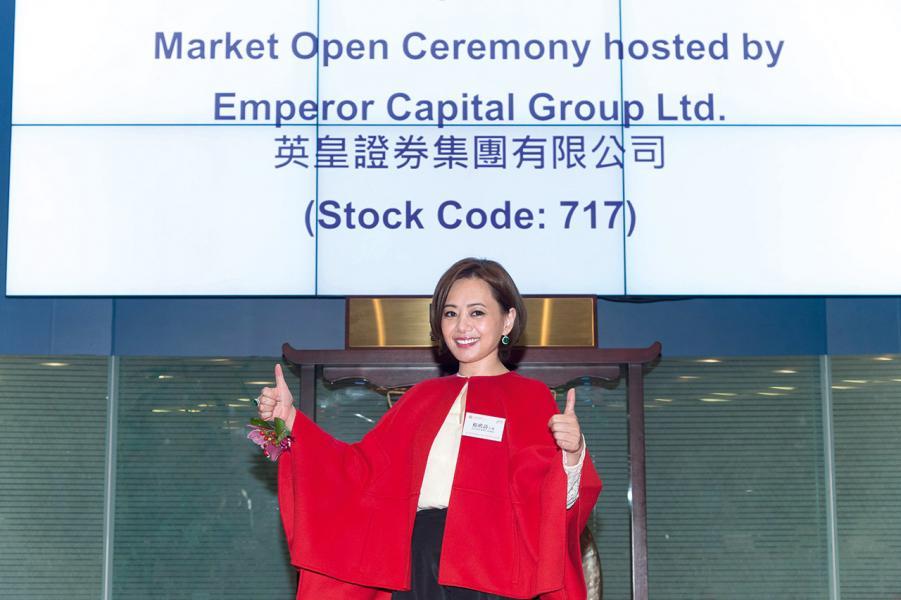 英皇證券集團假香港交易所舉行開市儀式以紀念上市10周年。