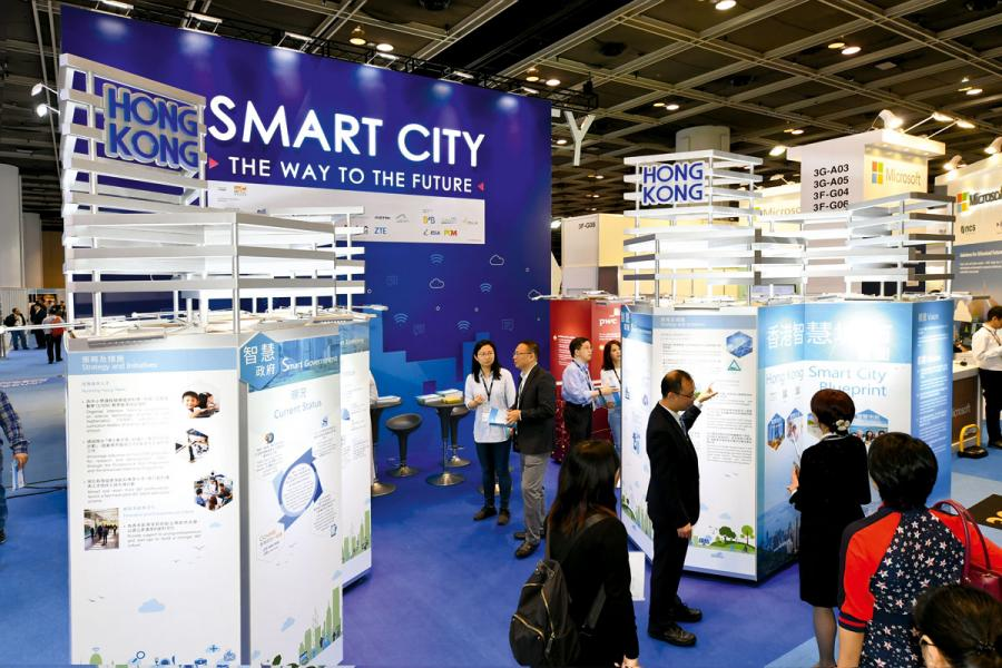 今年國際資訊科技博覽增設「智慧城市」展區。