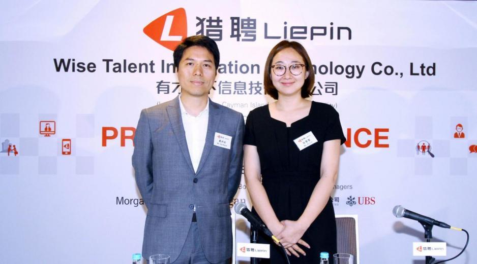 戴科彬相信是次上市,會為公司帶來良好的品牌效應,有助提升市佔率,右為財務總監徐黎黎。