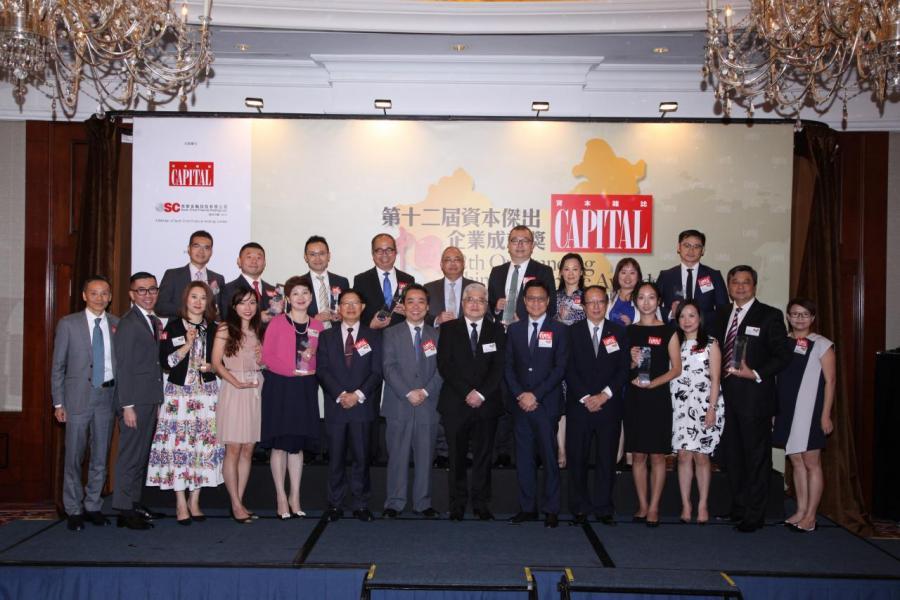 南華金融控股有限公司管理層與得獎企業及一眾頒獎嘉賓合照。