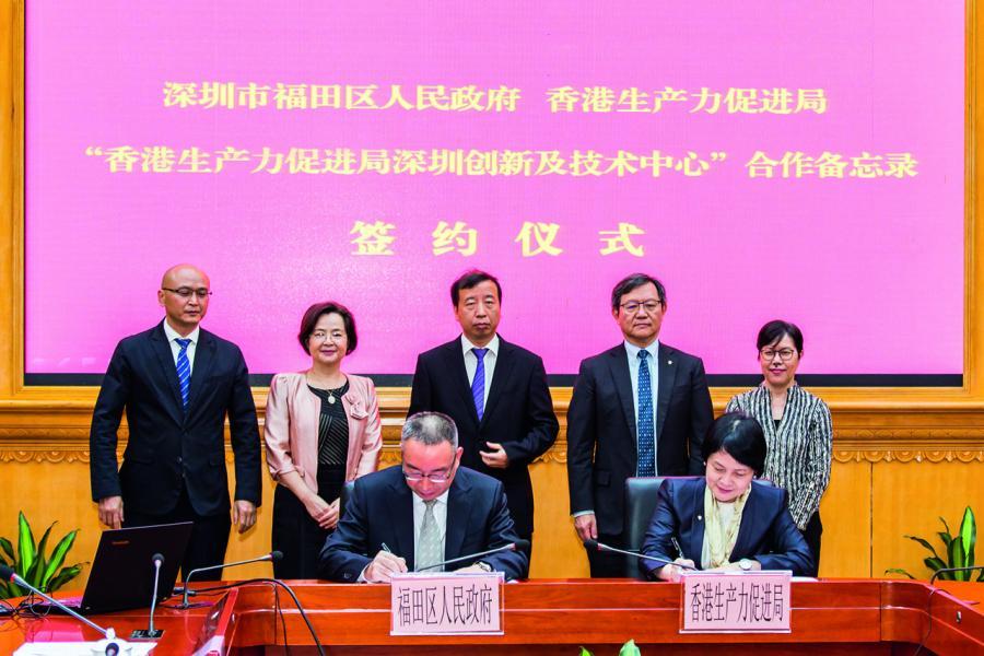 生產力局與深圳市福田區,將於福田保稅區成立「香港生產力促進局深圳創新及技術中心」,上月雙方進行簽約儀式。