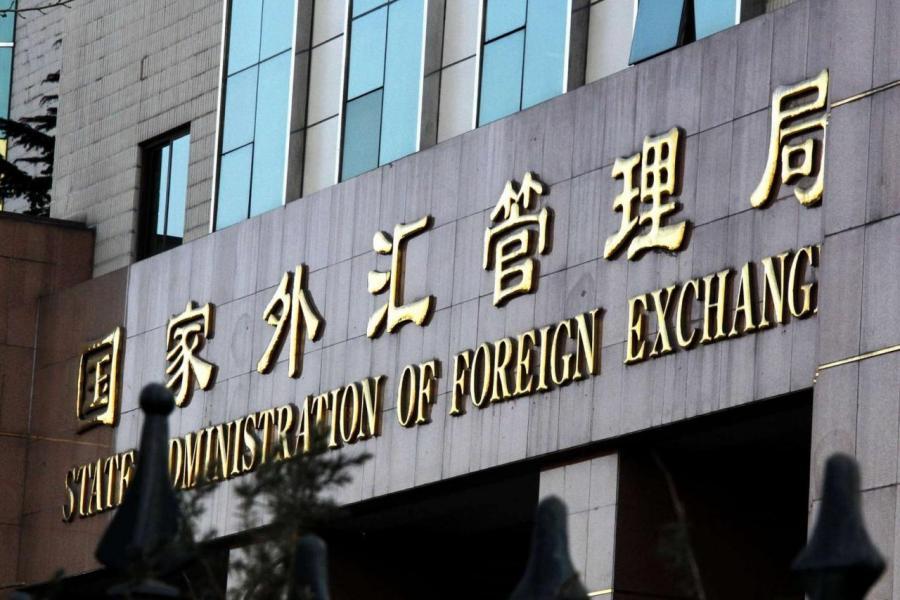 外管局指,市場對人民幣貶值預期已經降溫。