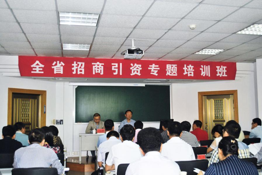 遼寧省政府近年銳意改革多項措施,致力招商引資為其一。