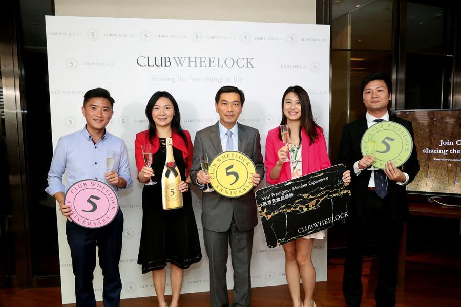 集團5年前成立Club Wheelock社交平台,加強與客戶間之互動。