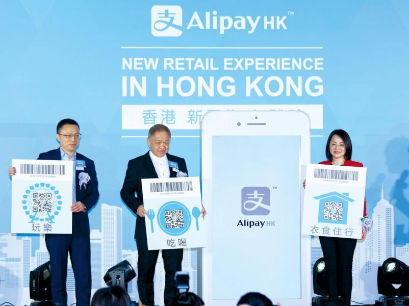 由長江和記與螞蟻金服成立的合資企業APSHK,全力進軍本地零售市場。