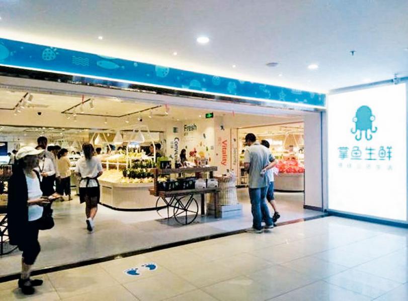 美團從團購到外賣,再到掌魚生鮮首間門市開張,為另一個電商模式。