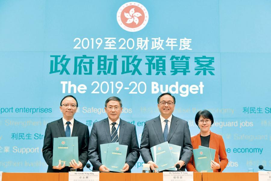 2019/20 年度預算案再向創科撥款60 億元。