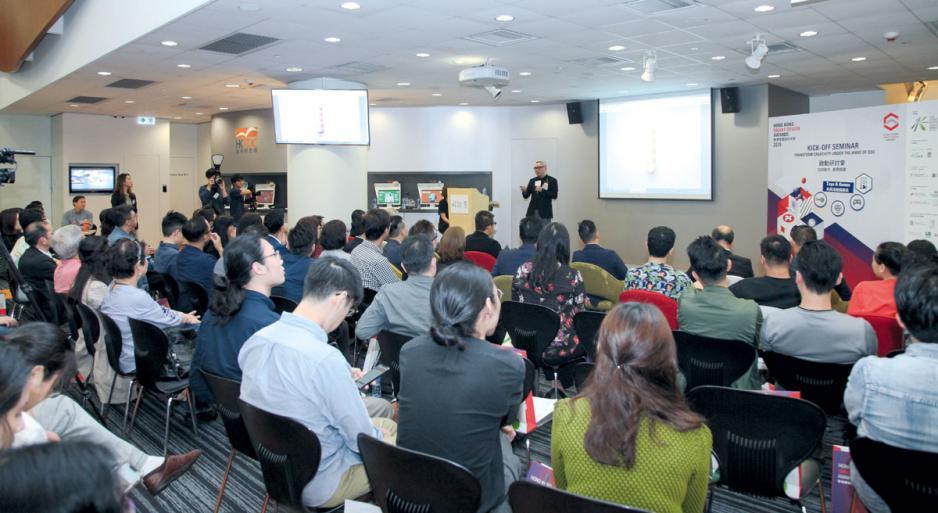 「O2O勢力‧創意銳變」研討會。