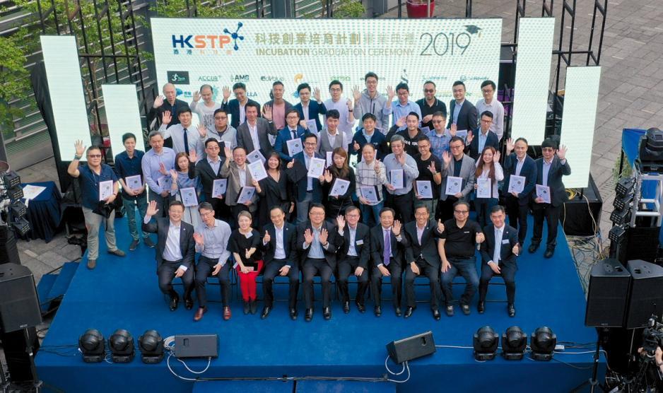 今屆創業培育計劃畢業公司多達80 家,數目 創歷屆新高。