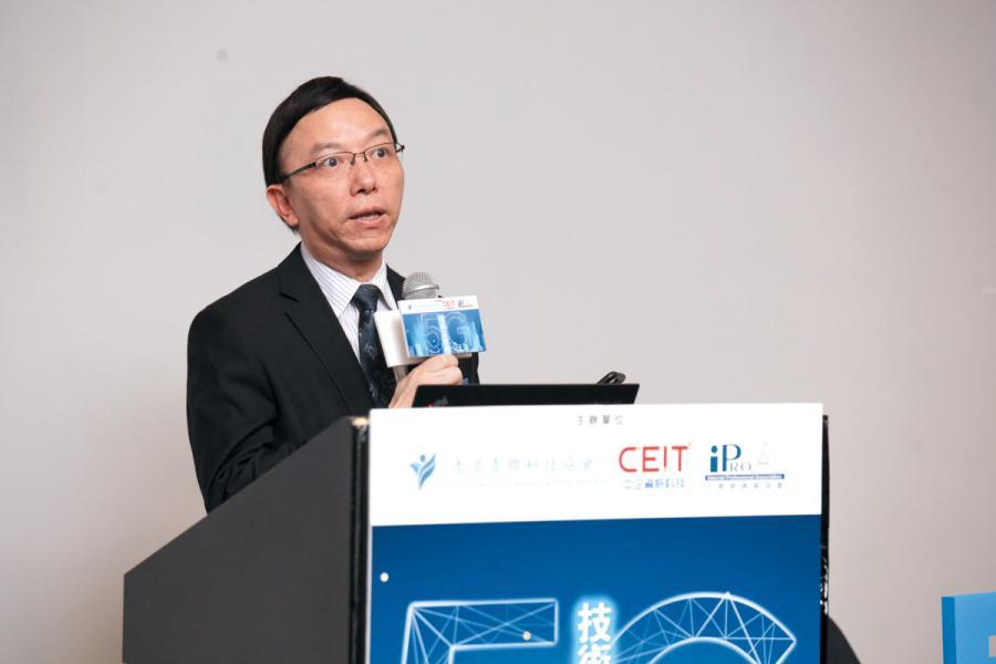 政府資訊科技總監林偉喬。