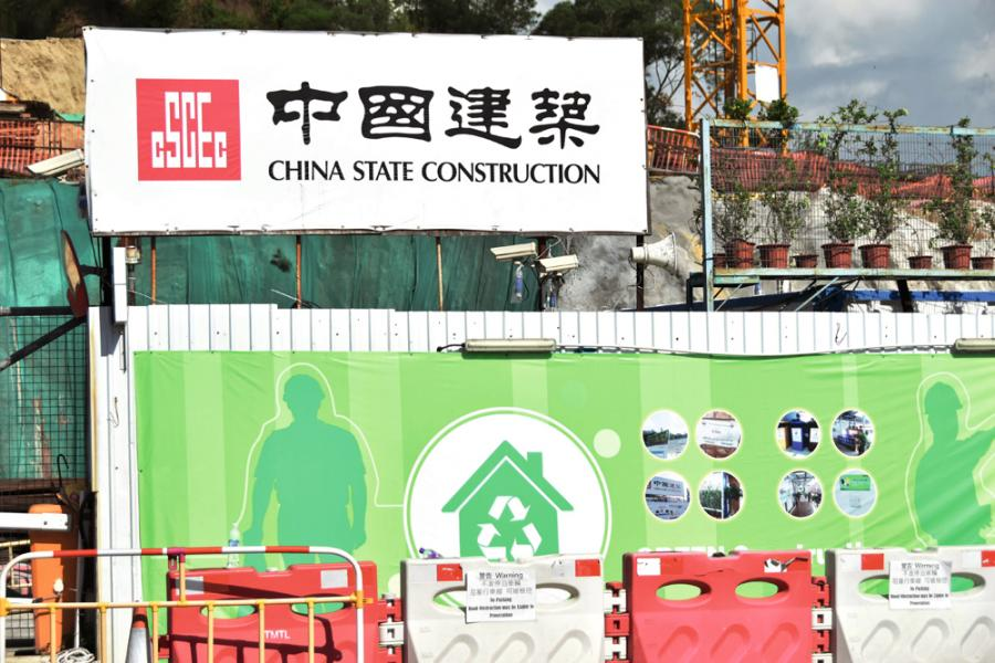 中國建築上半年新簽合約額已達全年目標的58.8%。