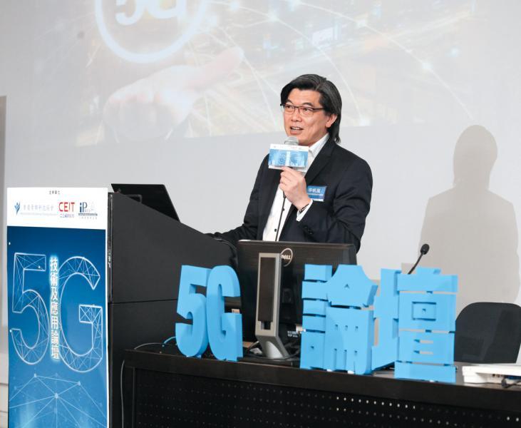 中國移動香港董事兼行政總裁李帆風。