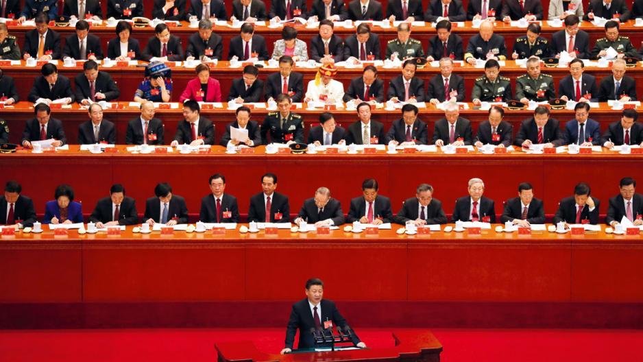 中共「十九大」後,當局更着重簡化國有企業和推動結構性改革。