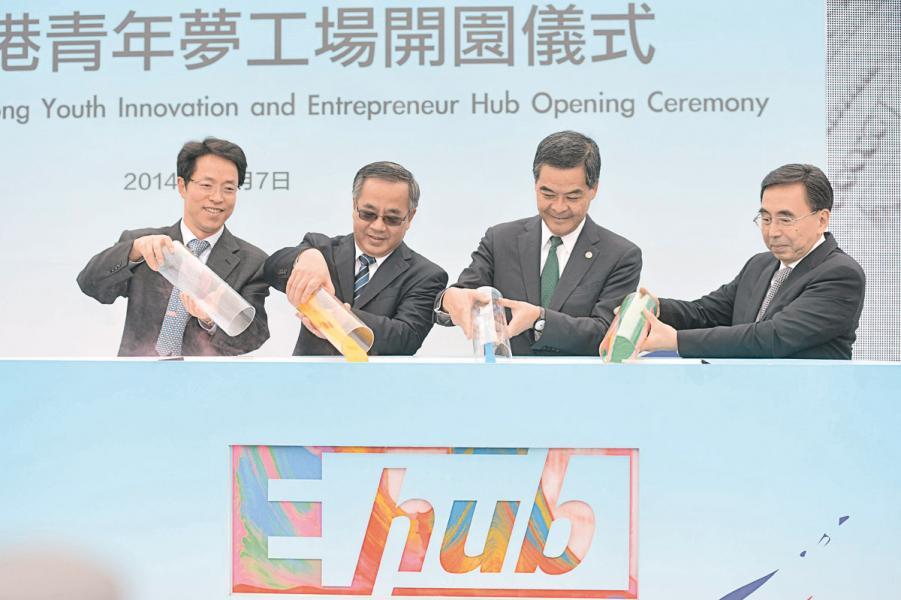 2014年12月啟動的「前海深港青年夢工場」,孕育初創企業。