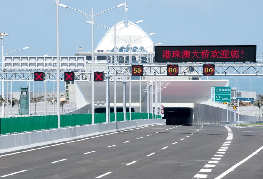 基建設施開通,或有助加強大灣區的綜合競 爭力。