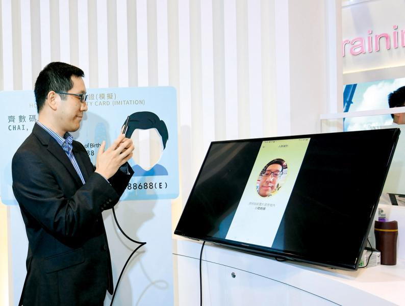 eID具人面識別技術,將會廣泛應用。