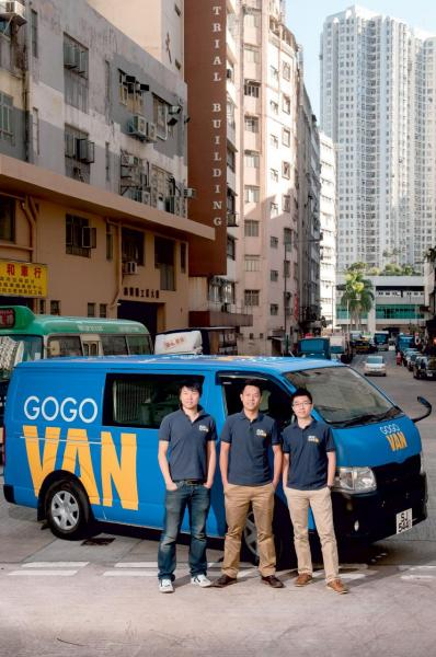 GoGoVan與內地58速運合併,絕對是公司壯大的里程碑。