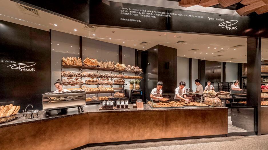 焙意之(Princi)的麵包配合獨特的手工配方,每天新鮮出爐,在世界各地其他地方亦深受歡迎。