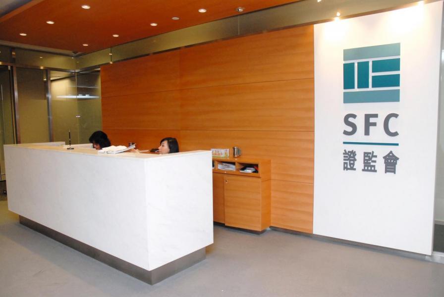 香港證監會擬在年內向資產管理公司進行大型問卷調查。