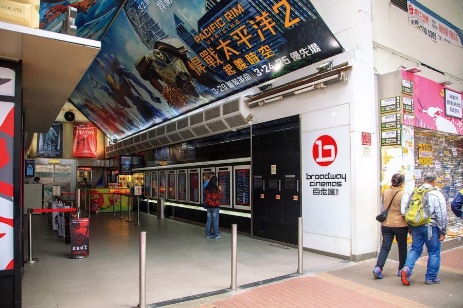 江志強指出,香港經營院線並不容易,百老匯院線為江的家族企業業務之一。
