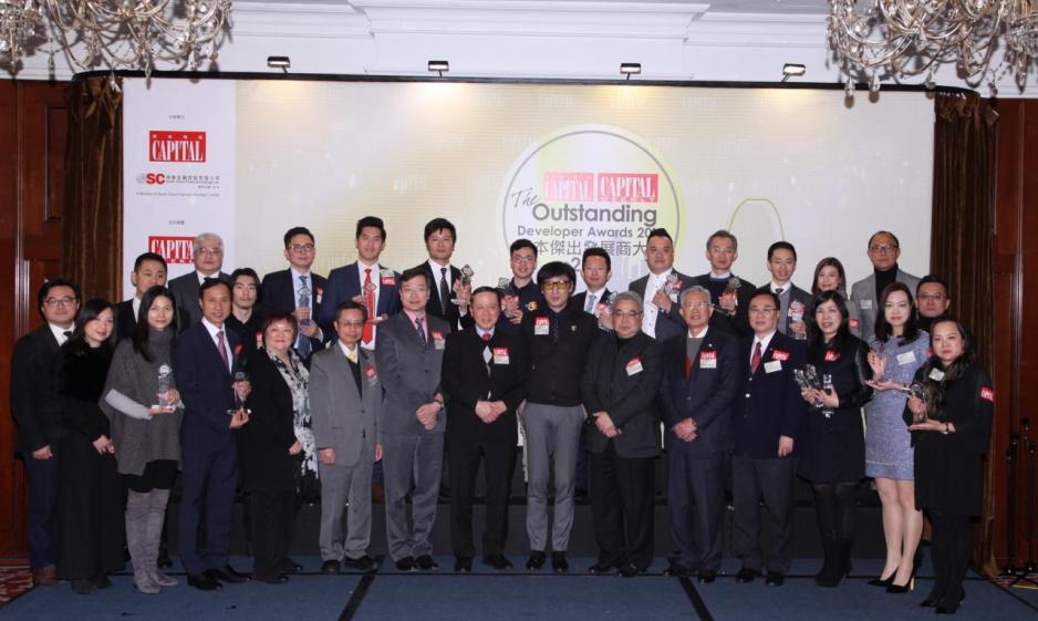 南華金融控股集團旗下《資本雜誌》及《資本壹週》管理層、頒獎嘉賓及獲獎機構代表一同合照。