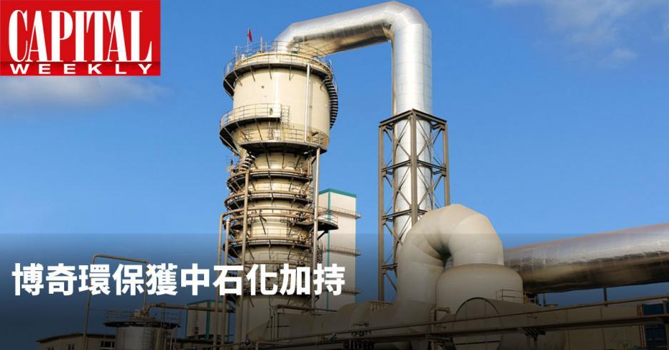 市場預計燃煤發電廠累計裝機發電容量的複合年增長率為6.8%,將對燃煤發電機組的煙氣治理需求持續提高。