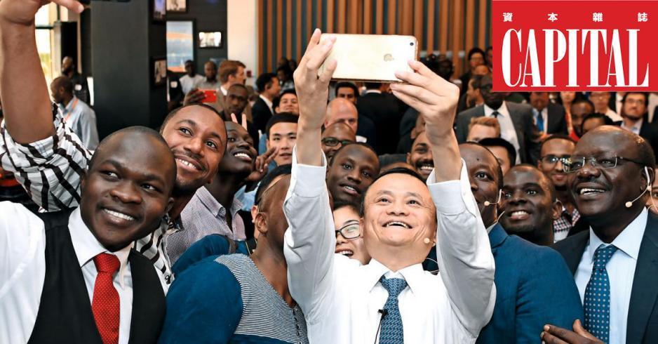 馬雲以聯合國貿易和發展會議青年創業和小企業特別顧問的身份訪問非洲。