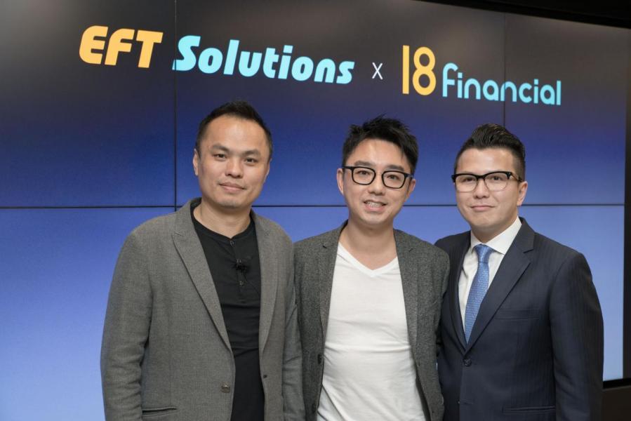 ﹙左起﹚EFT總裁莫翠天、EFT創辦人及行政總裁勞俊傑、EFT副主席陳龍銘。