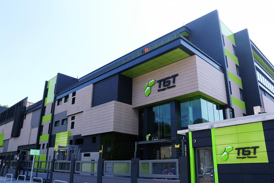 煤氣公司將軍澳名氣通香港2號數據中心設有燃氣吸收式製冷機,可利用附近將軍澳堆填區沼氣製冷,轉廢為能。