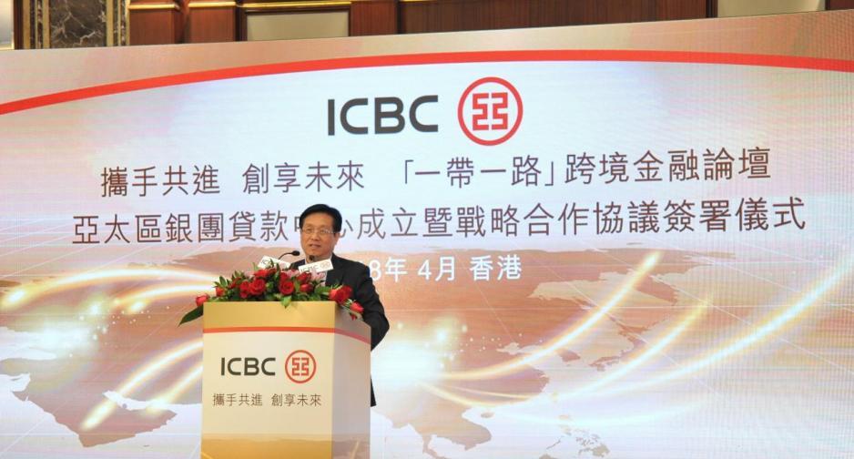 中國工商銀行副行長胡浩