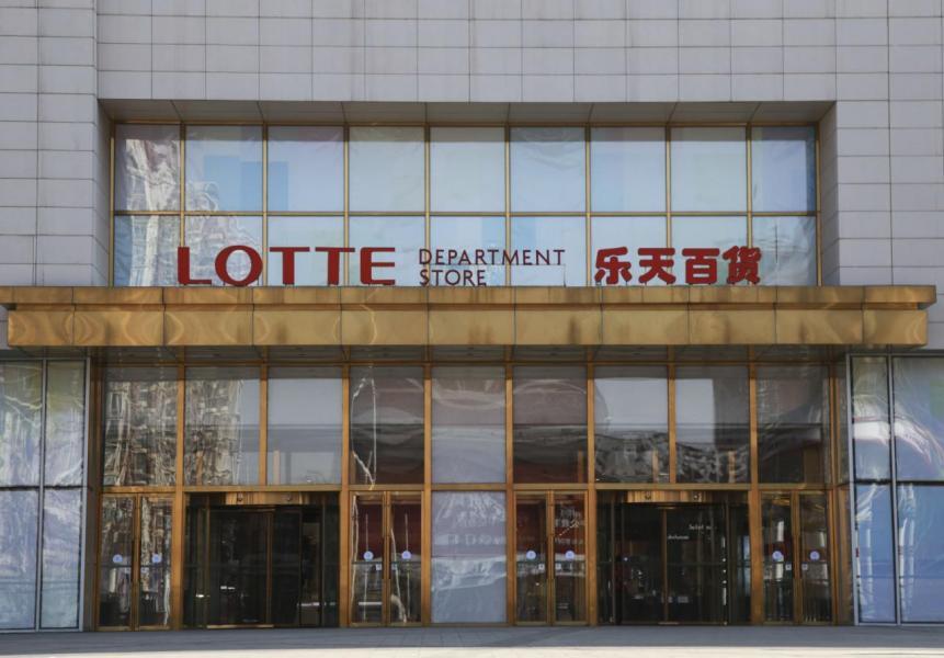 受反韓流影響,樂天在中國的生意一落千仗。