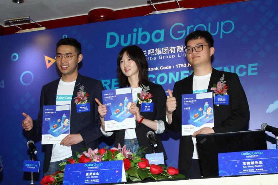 根據艾瑞諮詢的數據,按 2018年收入計,集團亦於中國移動互動式效果廣告市場排名第一。