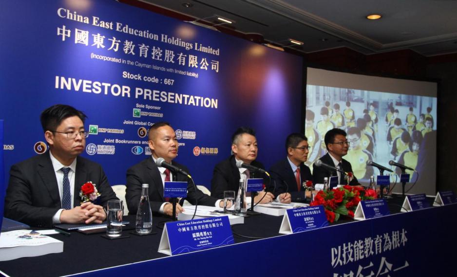 集團計畫於上海、北京、成都、西安和廣州建立區域中心,每間中心面積為20萬至30萬平方米,學生人數可有1萬至1.5萬人。