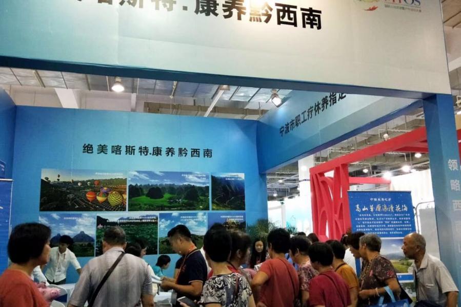 集團收入來自於中國客戶,中國經濟的走低或會對業務及經營業績造成不利影響。