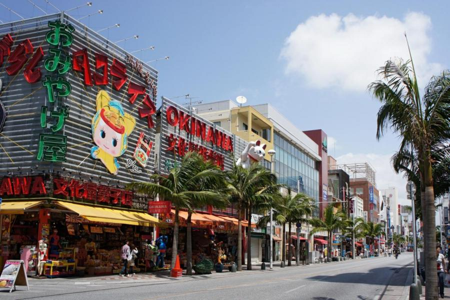 沖繩那霸市國際大道的地價,比去年上漲了39.2%。