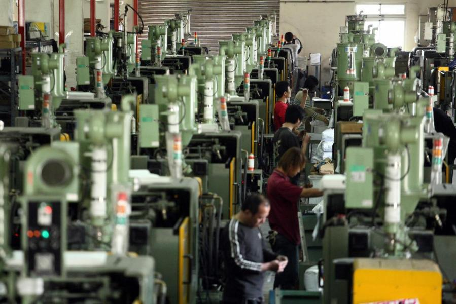 集團為中國及香港的眼鏡製造商,主要通過ODM及OEM業務模式生產及銷售光學眼鏡架及太陽眼鏡。