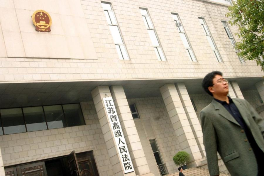 由於中港兩地司法體系及披露信息水平不同,令中資公司近年常成為沽空機構狙擊目標。