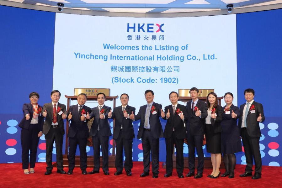 銀城生活服務由銀城國際大股東兼主席黃清平持股54.5%,其餘主要股東亦全部持有銀城國際股份。