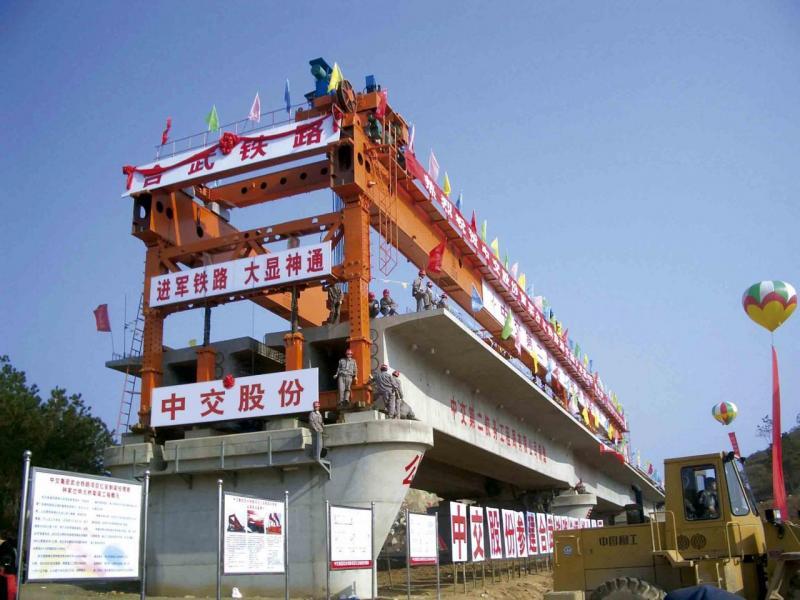 中交建業務包括港口、道路與橋梁、鐵路,以及疏浚與裝備製造等。