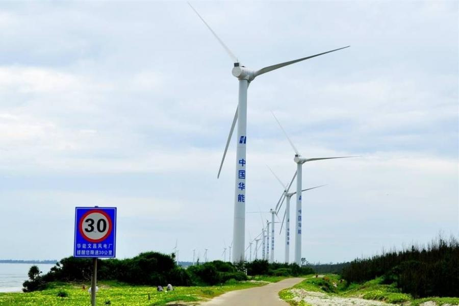 華能新能源於低位整固近三個月,有望重現升浪。