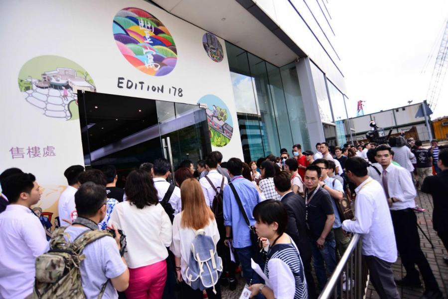 「港人首置上車盤」對象是首次置業的「香港居民」。
