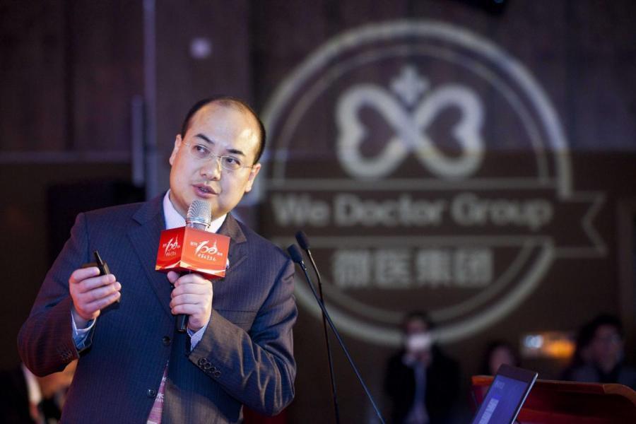 市傳騰訊投資的內地在線醫療服務創業公司微醫集團(WeDoctor)正計畫明年來港上市。