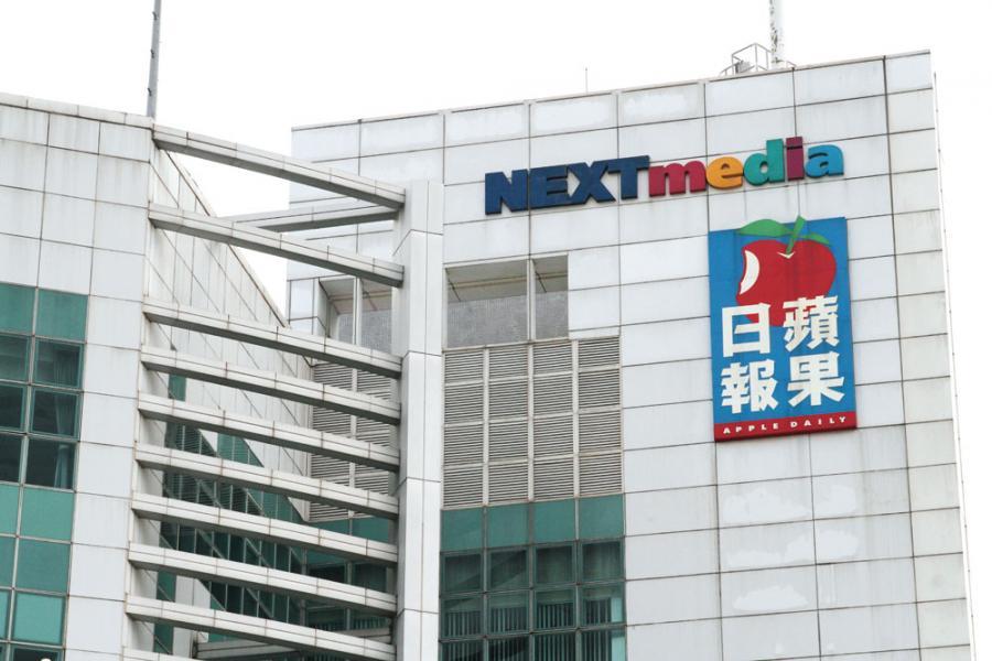 壹傳媒去年勁蝕三億九千三百萬元。