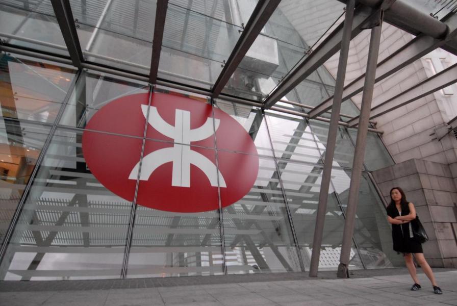 港鐵近期積極「走出去」競投海外鐵路管理項目。