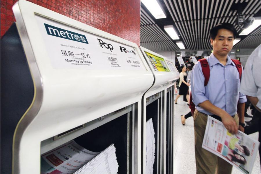 黃浩指收購《壹週刊》資金來源包括出售《都市日報》得到的錢。